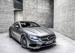 Mercedes Benz S Class Coupe 2015, #1