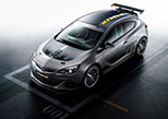 Opel Astra OPC Extreame, #1